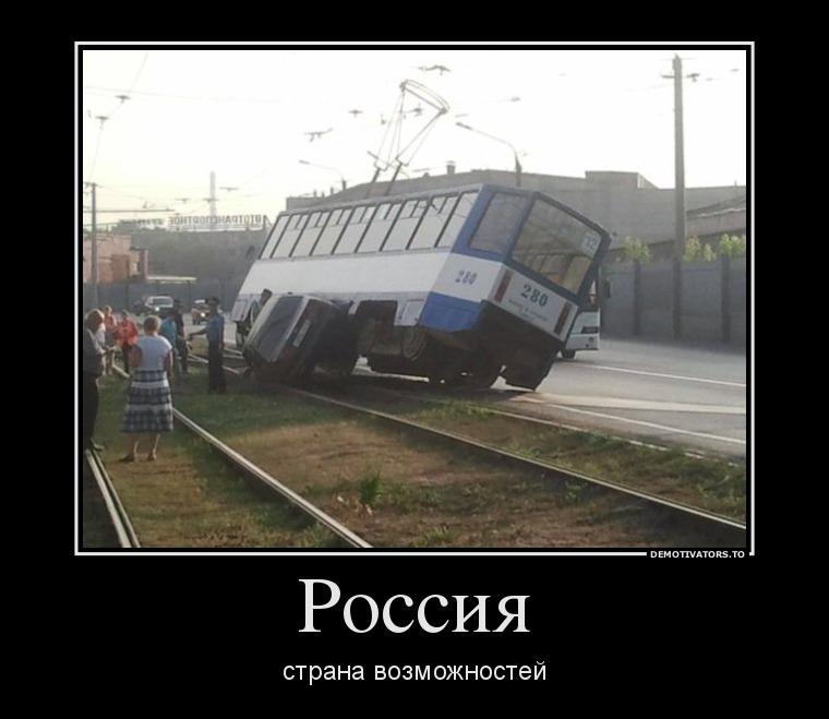 68247044_rossiya