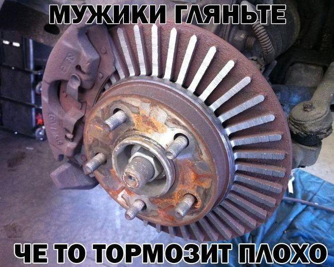 auto_pri