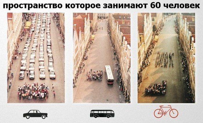 auto_prikol_03