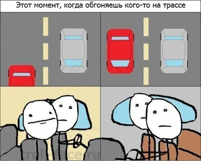 auto_prikol_08