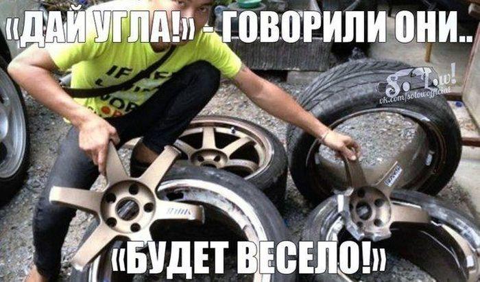 auto_prikol_14-1