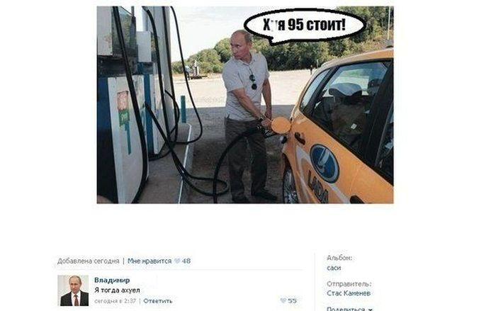 auto_prikol_14