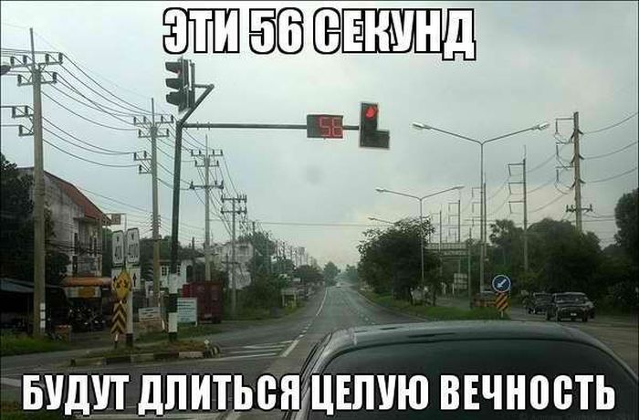 auto_prikol_18-1