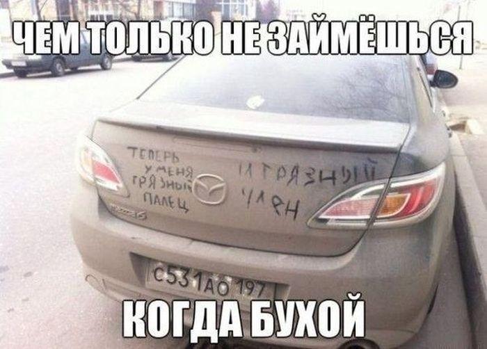 auto_prikol_18