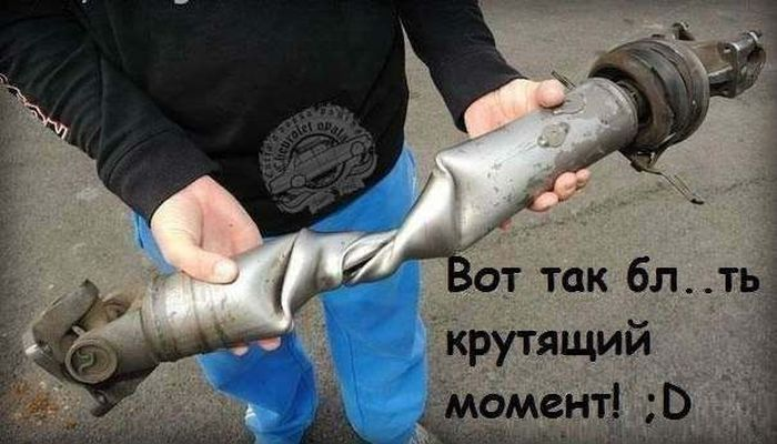 auto_prikol_19