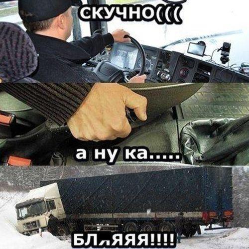 auto_prikol_22-1