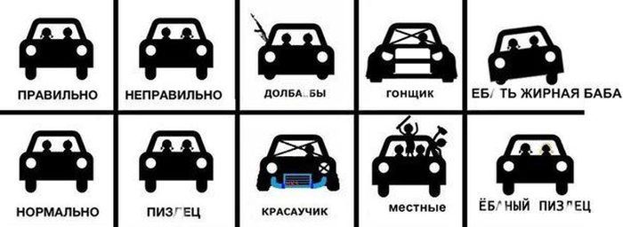 auto_prikol_22