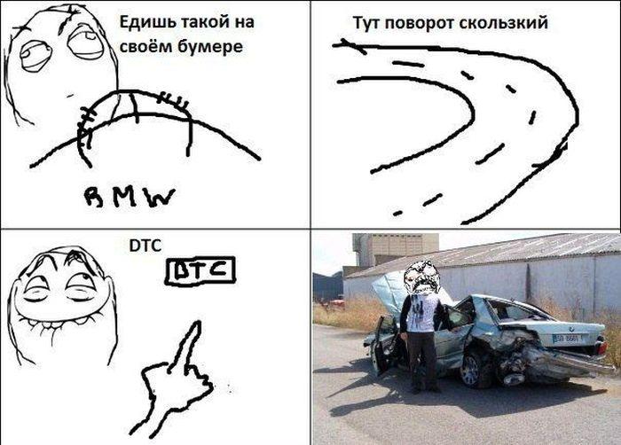 auto_prikol_29