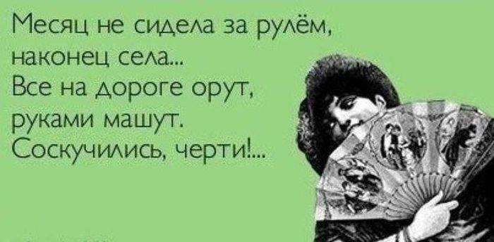 auto_prikol_34-1