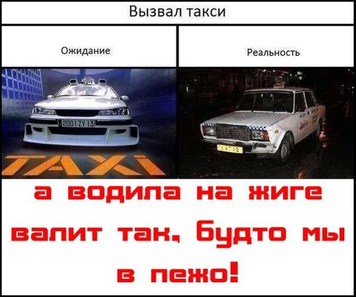 auto_prikol_34