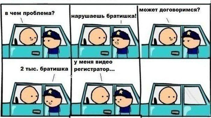 auto_prikol_39