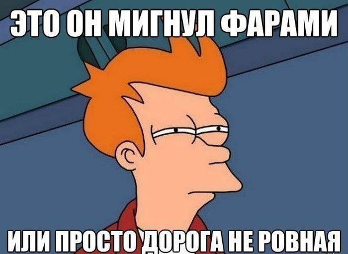 auto_prikol_43