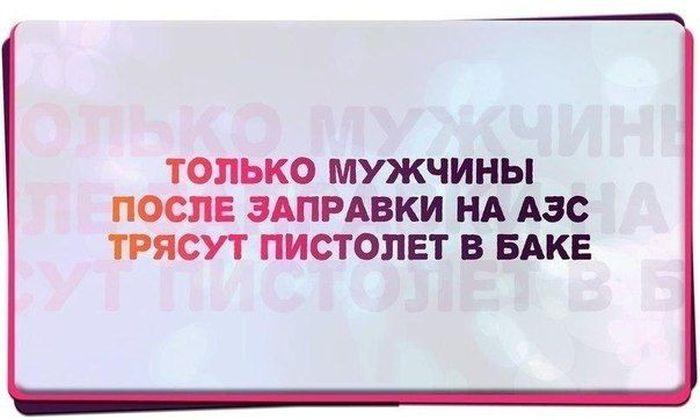 auto_prikoli_06-1