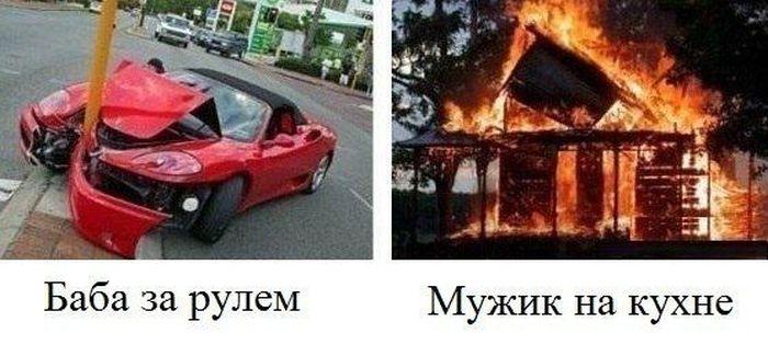 auto_prikoli_28