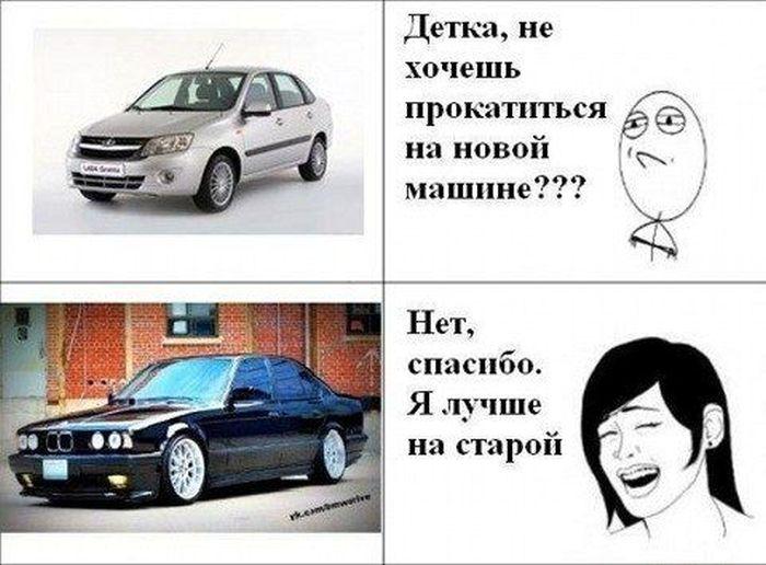auto_prikoli_30
