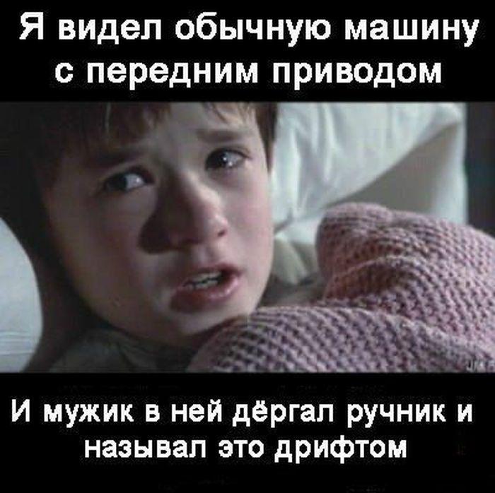 auto_prikoli_31