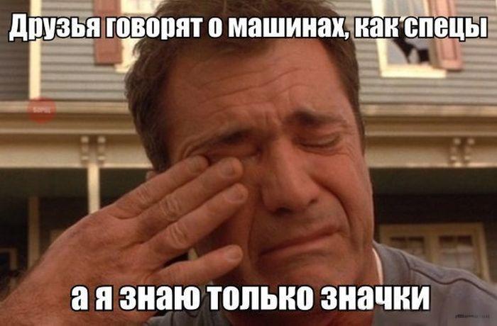 podorka_71