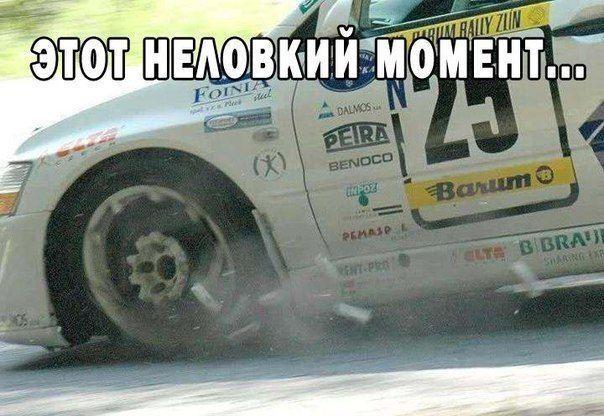 1395982442_otlichnyy-avtoyumor-14