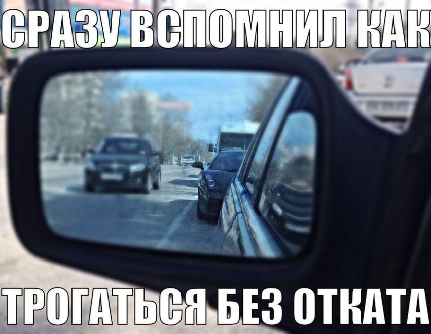 1396593251_1396587551_prikolov-avtomobilnyh-podborka
