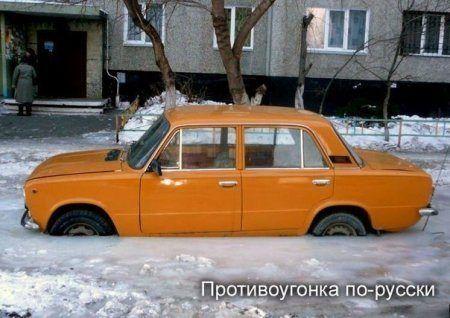 1396935272_otlichnyy-avtoyumor-11