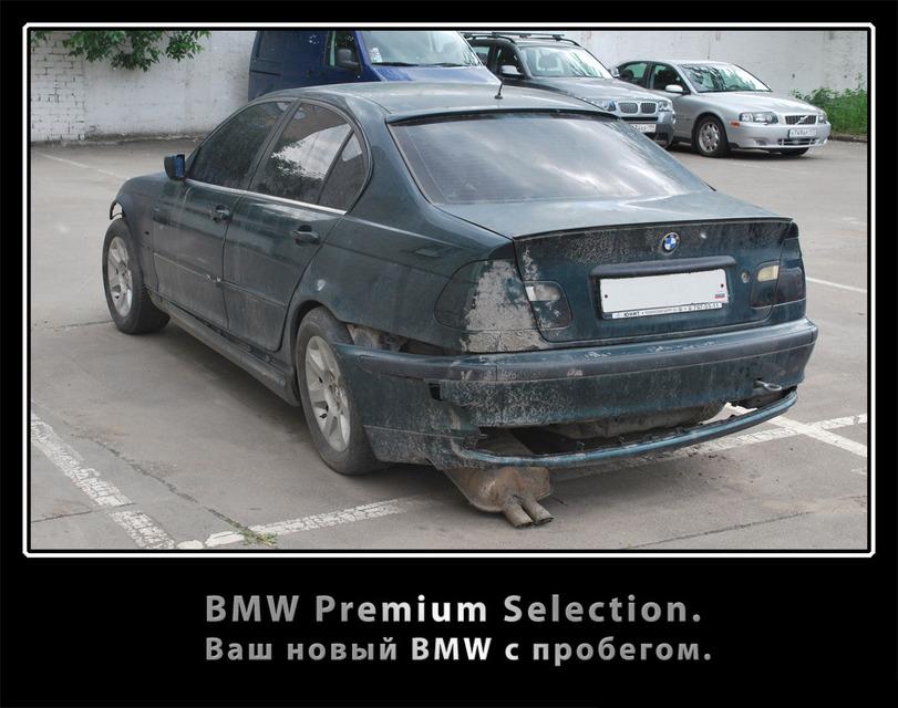 Пособие по выбору автомобиля.