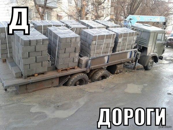 Д - дороги