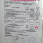 Паспорт ДТ Зимнее ТАНЕКО ТатНефть февраль 2015