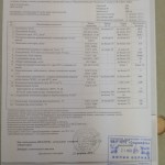 ДТ Газпромнефть Зимнее Февраль 2015 паспорт качества