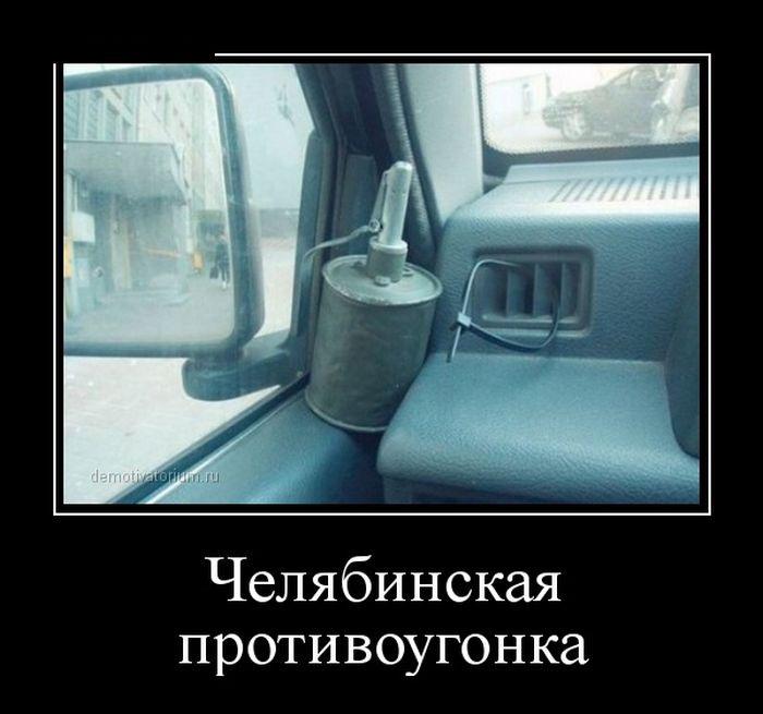 Челябинская противоугонка граната