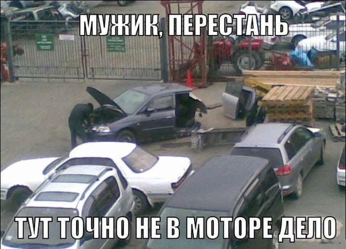 Дело точно не в моторе