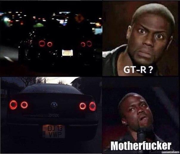 GT-R или VW?