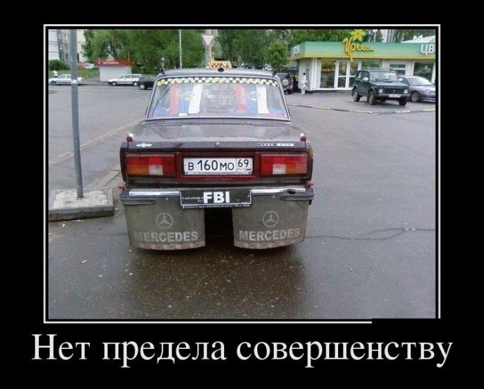 podborka_10_12 Нет предела совершенству прикол