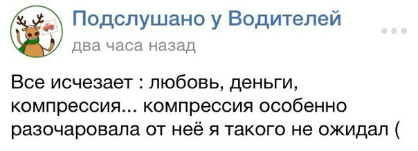 podborka_10_13 Компрессия ушла