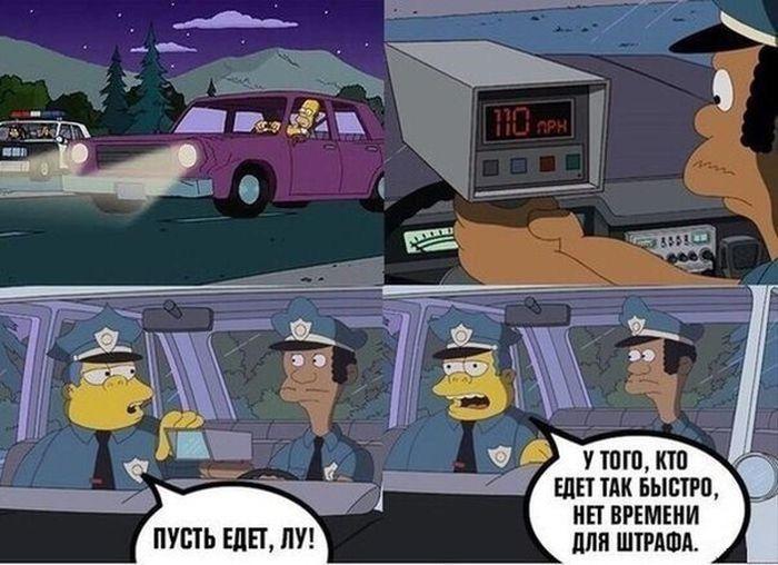 podborka_10_17 Нет времени на штрафы