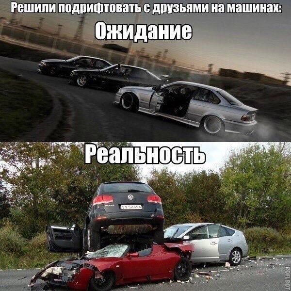 podborka_10_19 Подрифтовал с друзьями