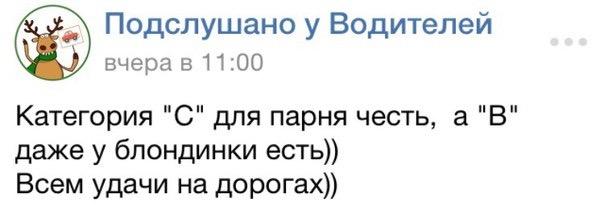 podborka_10_20 Категория С