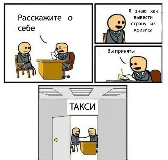 podborka_10_24 ТАКСИ