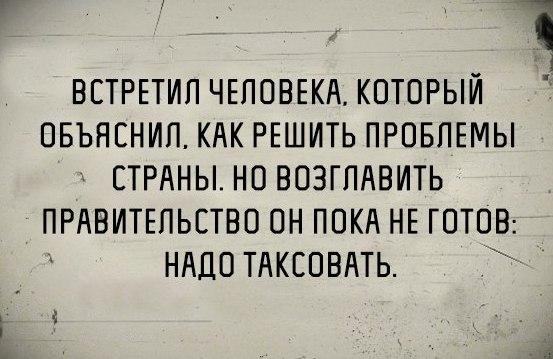 podborka_10_25 ТАКСИ