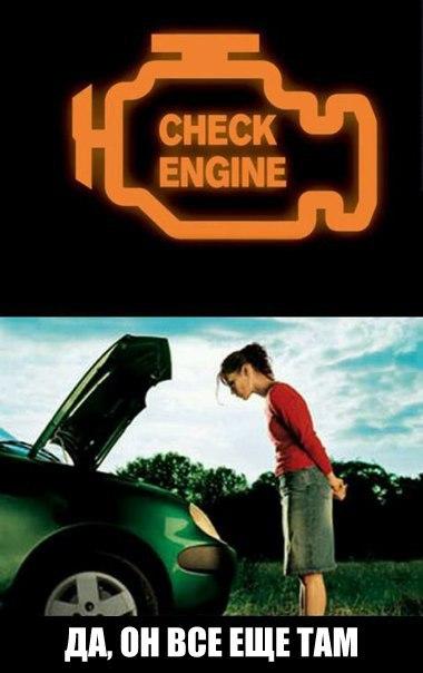 podborka_10_26 Джеки Чан, Engine Check