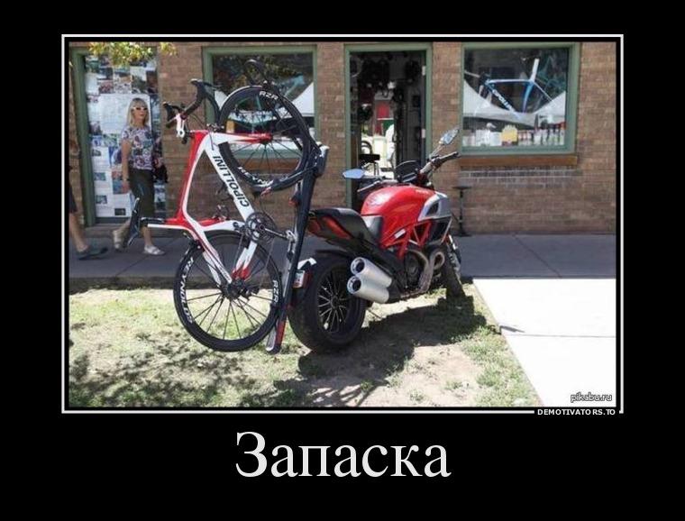 podborka_10_5 Мото запаска